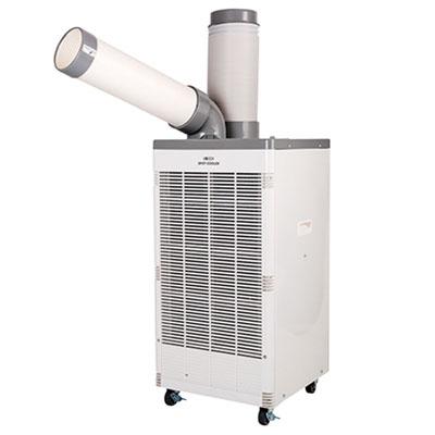 広電 スポットクーラー [ KSM250D ] 排熱ダクト付き