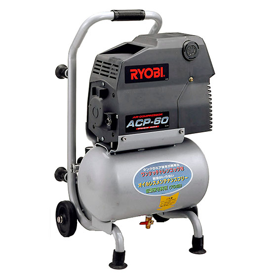 憧れの ]:道具屋 利作 ACP-60 常圧エアコンプレッサ 京セラ/リョービ [-DIY・工具