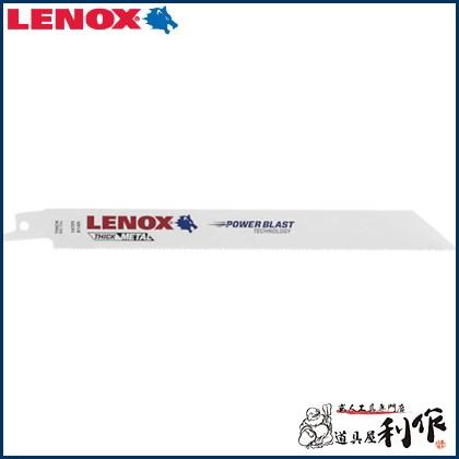レノックス バイメタルセ-バ-ソ-ブレ-ド250mmX14山(25枚) B054R [ T1903067 ]
