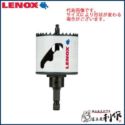 レノックス 140mm スピードスロット 軸付 バイメタルホールソー [ 5121054 ]