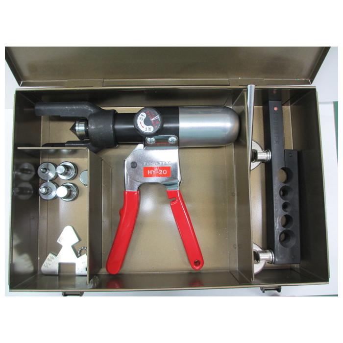 ロブテックス エビ 手動油圧式フレア・スウェイジングツール [ FSH20 ] | ロブスター LOBSTER