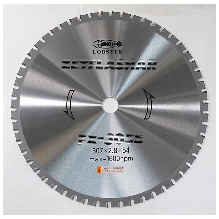 ロブテックス エビ ゼットフラッシャー 一般軟鋼材(鉄工用) [ FX305S ] | ロブスター LOBSTER