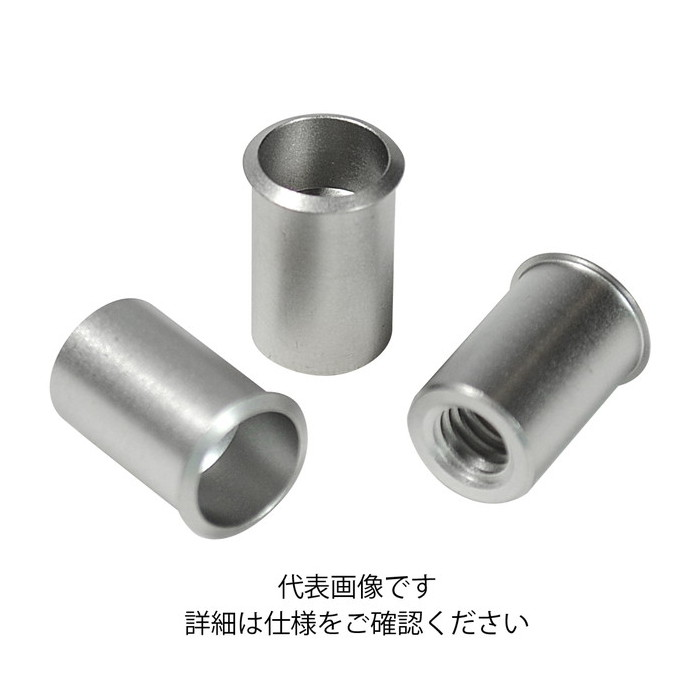 ロブテックス エビ ナット 100本入 [ NTK8M40 ] | ロブスター LOBSTER