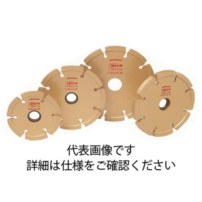 ロブテックス エビ ダイヤモンドホイール セグメントタイプ [ S12545 ] | ロブスター LOBSTER