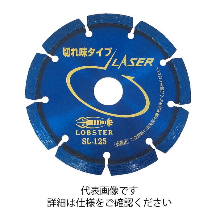 ロブテックス エビ ダイヤモンドホイール レーザー [ SL150 ] | ロブスター LOBSTER