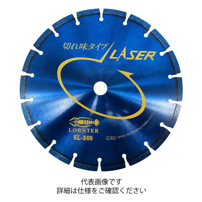 ロブテックス エビ ダイヤモンドホイール レーザー [ SL30520 ]   ロブスター LOBSTER