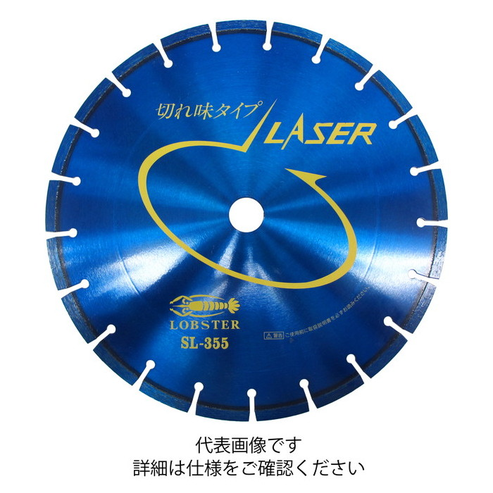 ロブテックス エビ ダイヤモンドホイール レーザー [ SL35522 ] | ロブスター LOBSTER