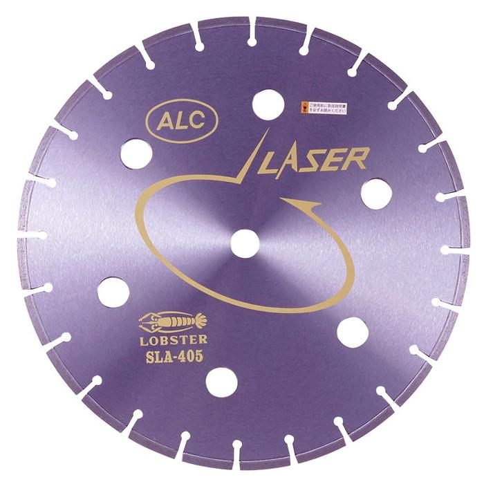 ロブテックス エビ ダイヤモンドホイール レーザー ALC専用 [ SLA405 ] | ロブスター LOBSTER