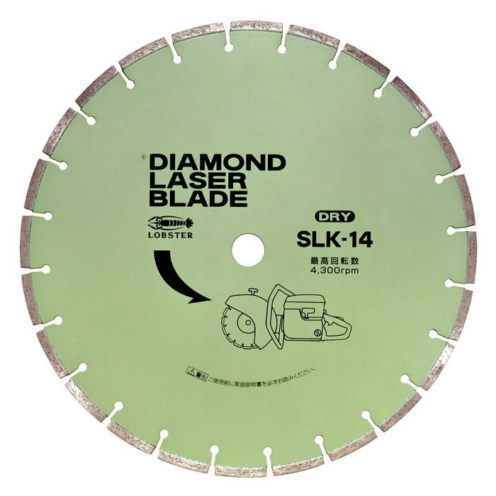 ロブテックス エビ ダイヤモンドホイール レーザーブレード [ SLK14254 ] | ロブスター LOBSTER