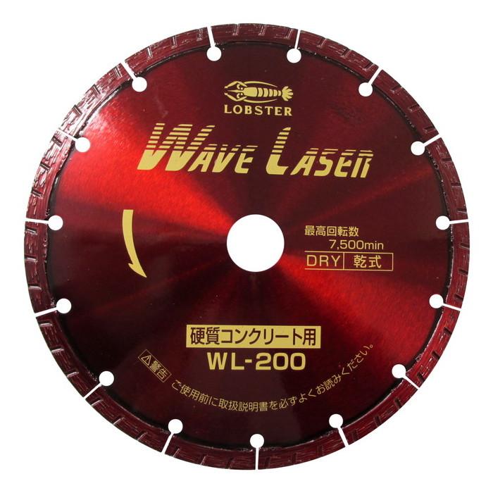 ロブテックス エビ ダイヤモンドホイール ウェーブレーザー [ WL200 ] | ロブスター LOBSTER