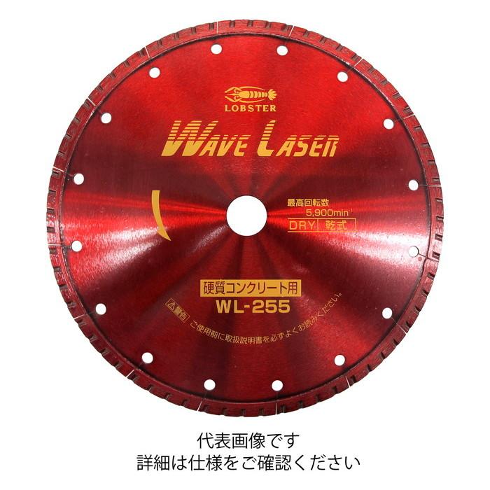 ロブテックス エビ ダイヤモンドホイール ウェーブレーザー [ WL25520 ]   ロブスター LOBSTER