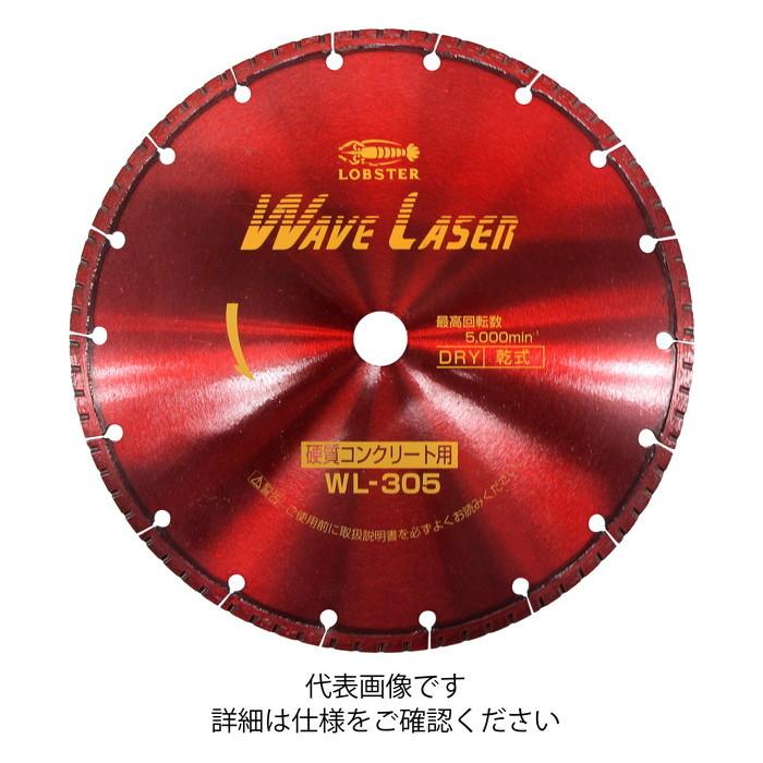 ロブテックス エビ ダイヤモンドホイール ウェーブレーザー [ WL305254 ] | ロブスター LOBSTER
