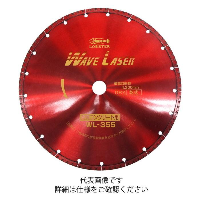 ロブテックス エビ ダイヤモンドホイール ウェーブレーザー [ WL35520 ] | ロブスター LOBSTER