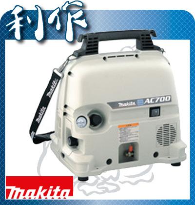 【マキタ】エアコンプレッサ《AC700》一般圧対応
