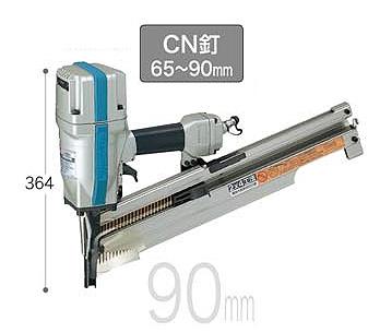 【マキタ】 釘打機 90mm 《 AN921 》スティック90mm マキタ 釘打機 AN921 Makita 送料無料