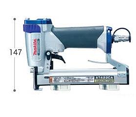 【マキタ】J線4mm幅・軽天タッカ《AT422CA》4Jmm線ステープル10~22mm迄エア釘打機「エアータッカ」