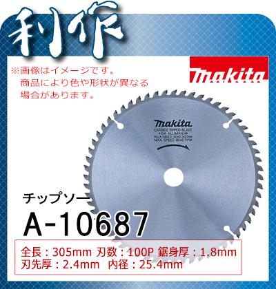 マキタ チップソー (アルミサッシ用) [ A-10687 ] 305mm×100P / スライドマルノコ・卓上マルノコ用