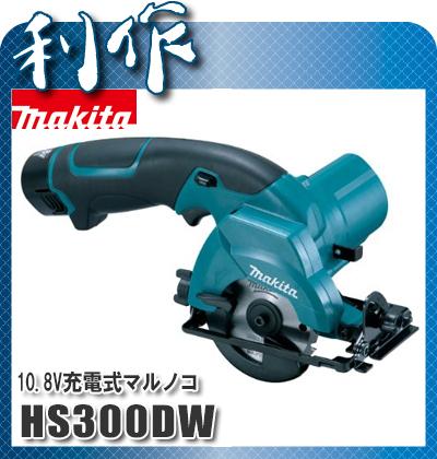 マキタ 充電式マルノコ 85mm [ HS300DW ] 10.8V(1.3Ah)セット品 / 丸ノコ