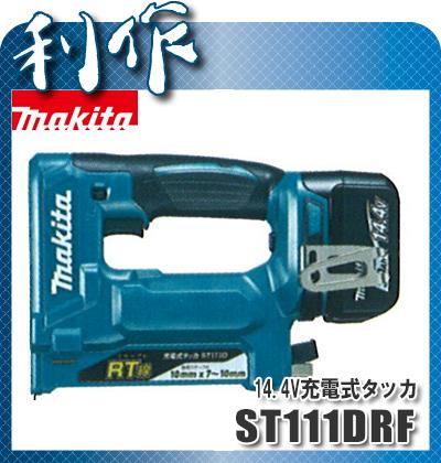 マキタ 充電式タッカ [ ST111DRF ] 14.4V(3.0Ah)セット品 / ステープルRT線用