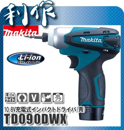 マキタ 充電式インパクトドライバ [ TD090DWX ] 10.8V(1.3Ah)セット品(青) / インパクトドライバー