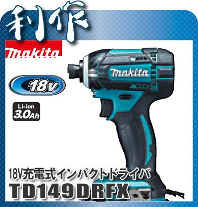 マキタ 充電インパクトドライバ [ TD149DRFX ] 18V(3.0Ah)セット品(青) / インパクトドライバー