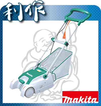 【マキタ】芝刈機《MLM2350》刈込幅230mm「芝刈り機 電動」