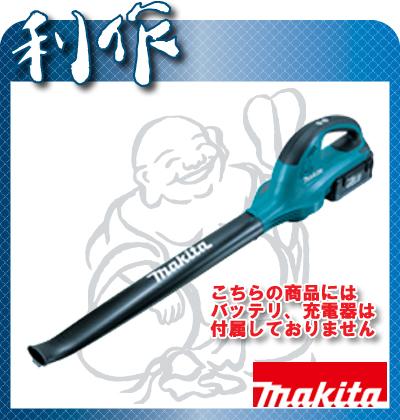 【マキタ】 ブロワ ブロア 充電式 36V 《 MUB360DZ 》本体のみ マキタ コードレス ブロワ ブロア MUB360DZ makita