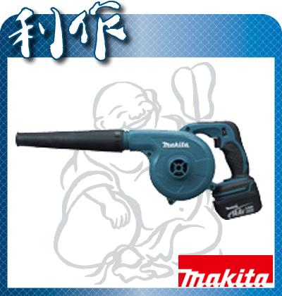 【マキタ】 充電式ブロワ 《 UB142DRF 》 14.4V(3.0Ah)セット品 / ブロア