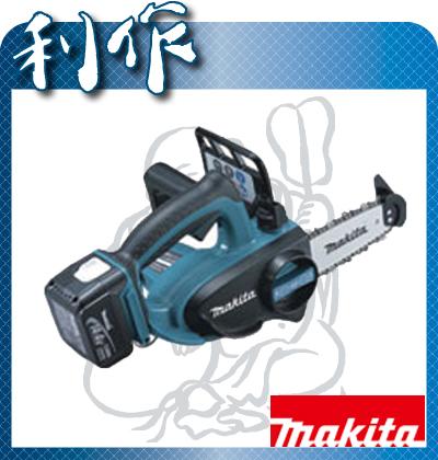 【マキタ】 チェーンソー 充電式 14.4V 《 UC121DRF 》セット品 マキタ コードレス チェーンソー チェンソー UC121DRF makita