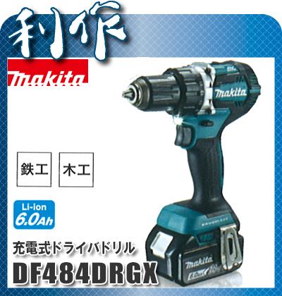 マキタ 充電式ドライバドリル [ DF484DRGX ] 18V(6.0Ah)セット品(青)