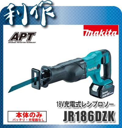 マキタ 充電式レシプロソー [ JR186DZK ] 18V本体のみ / (バッテリ、充電器なし) セーバソー