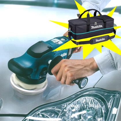 5台限定!発売記念利作オリジナルセット! マキタ クリーナーバッグ付!125mm充電式ランダムオービットポリッシャ[ PO500DZ+A-67153] 18V 本体のみ / マジックファスナ付