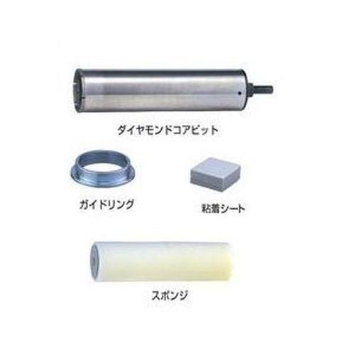 マキタ 湿式ダイヤモンドコアビット (スポンジ式注水タイプ) φ120×240mm [ A-12681 ] セット品 / 回転で使用