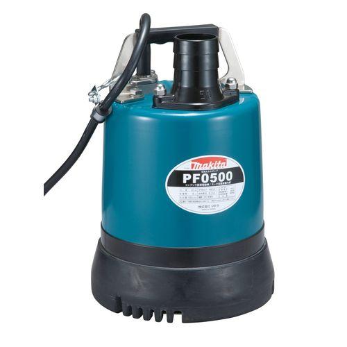 【マキタ】 低残水水中ポンプ 《 PF0500(60Hz) 》モーター保護機能付 PF0500(60Hz) makita 送料無料