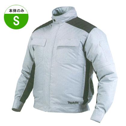 ◆マキタ 充電式ファンジャケット [ FJ416DZS(Sサイズ) ] 本体のみ(グレー) / ポリエステル(紫外線・赤外線反射加工) ※沖縄・離島は別途送料が必要