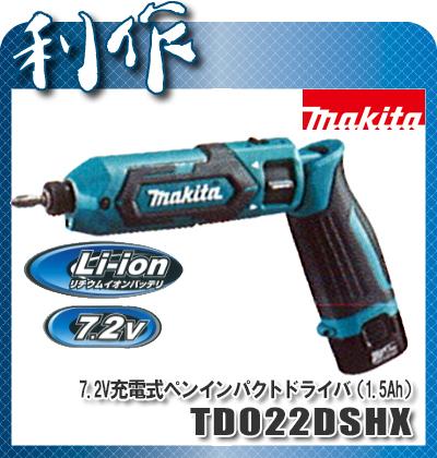 マキタ 充電式ペンインパクトドライバ [ TD022DSHX ] 7.2V(1.5Ah)セット品(青)
