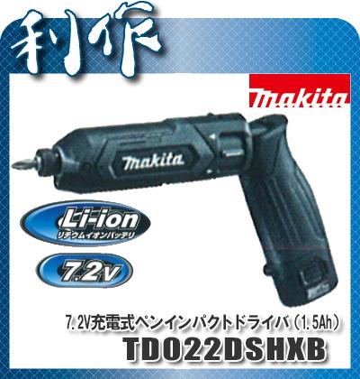 マキタ 充電式ペンインパクトドライバ [ TD022DSHXB ] 7.2V(1.5Ah)セット品(黒)