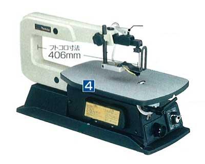 【マキタ】50mm糸のこ盤 《MSJ401》「糸ノコ・糸のこぎり」