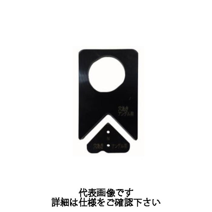 MCC アングル切断機 替刃(穴アキアングル用) [ AGSE40R ] | 松阪鉄工所 MCCコーポレーション