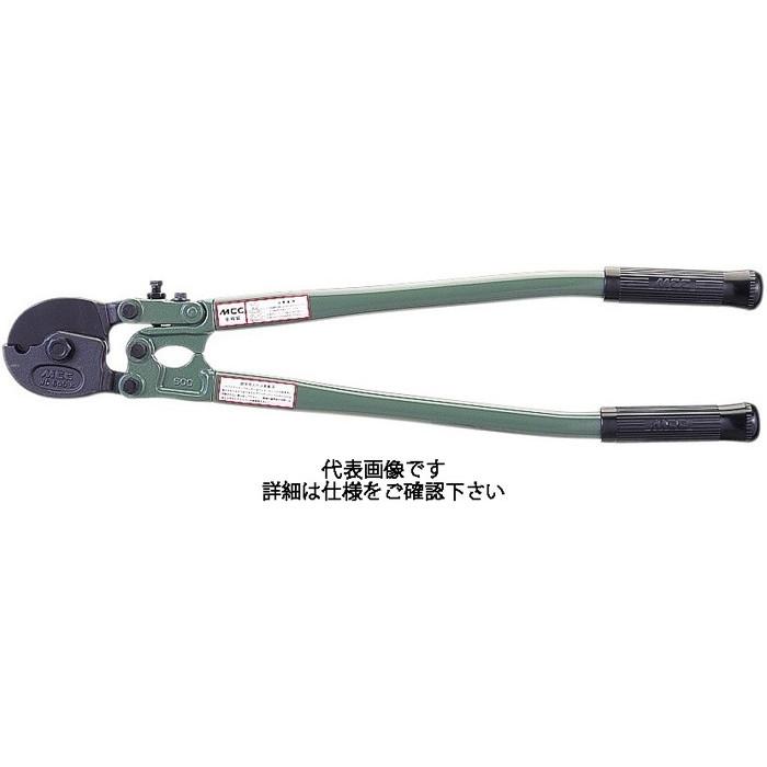 MCC ワイヤロープカッタ 1050 [ WC-0210 ] | 松阪鉄工所 MCCコーポレーション
