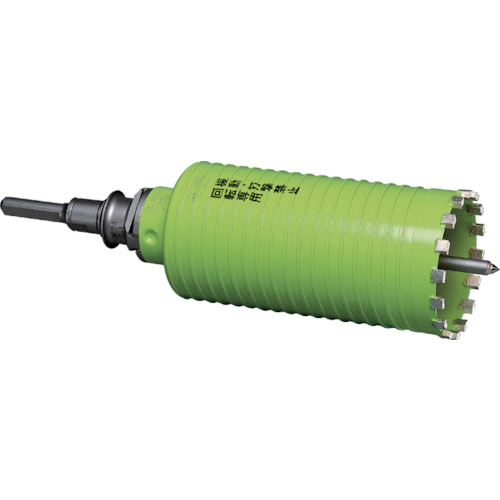ミヤナガ 75mm 乾式ブロック用ドライモンドコアドリル PCB75RSDSプラスシャンク セット品