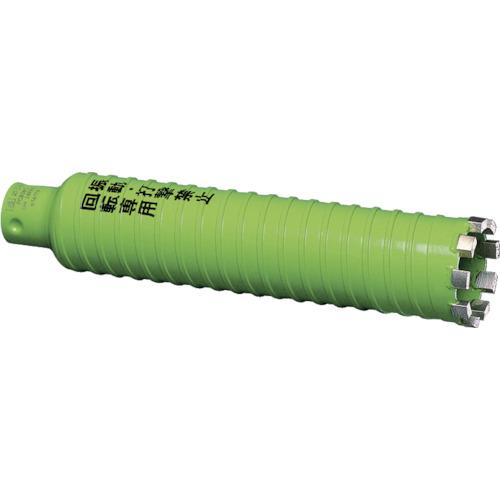 ミヤナガ 160mm 乾式ブロック用ドライモンドコアドリル PCB160Cカッターのみ