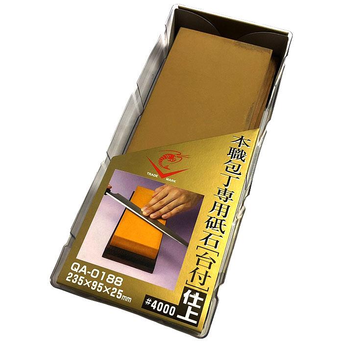 ナニワ研磨工業 エビ印 本職 包丁専用砥石 仕上砥石 (大型) #4000 《 QA-0188 》 235×90×25mm | NANIWA
