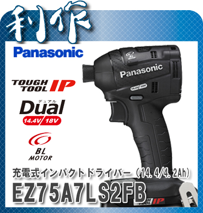【ファッション通販】 パナソニック 充電インパクトドライバー [ EZ75A7LS2F-B EZ75A7LS2F-B ] [ 14.4V(4.2Ah)セット品(黒), ポストカードと和雑貨の和道楽:cf895b92 --- supercanaltv.zonalivresh.dominiotemporario.com