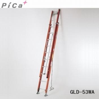 【代引不可】 ピカ FRP製2連はしごグラッド 《 GLD-65WA 》
