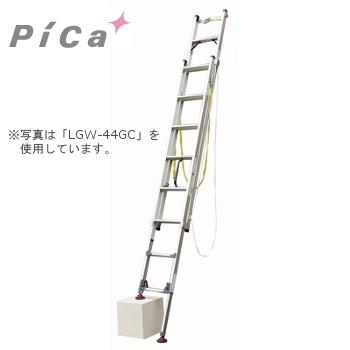 【代引不可】 ピカ 脚アジャスト式 2連はしご 《 LGW-52GD 》