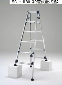 【代引不可】 ピカ はしご兼用脚立(自在脚) 《 SCL-J150A 》 5段(天板含)