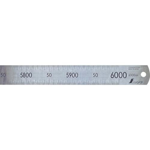 <メーカー直送の為、代金引換不可・配達時間指定不可> 【代引不可】【シンワ測定】★直尺 ステン6m《14109》全長6065mm×巾45mm×厚さ3.0mm<代金引換不可・配達時間指定不可>