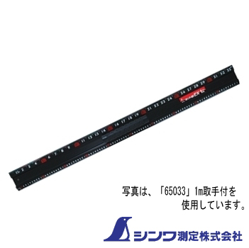 Ex 65033 1m for 65033
