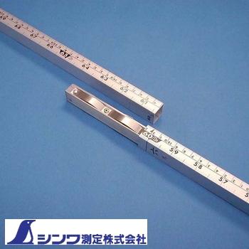 【シンワ測定】尺杖 普及型《65133》13尺5寸